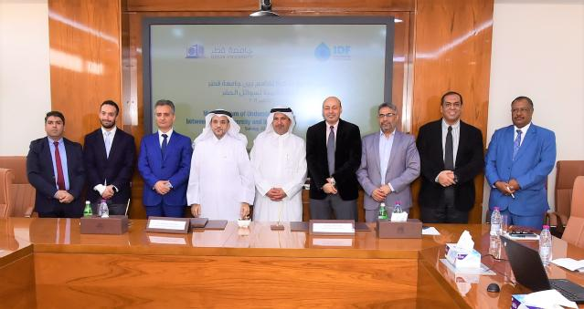 QU and International Drilling Fluids (IDF) sign MoU for joint cooperation in the field of training and research