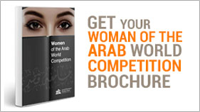 Get your woman of the arab world competition brochure
