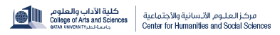 Logo of Center for Humanities & Social Sciences