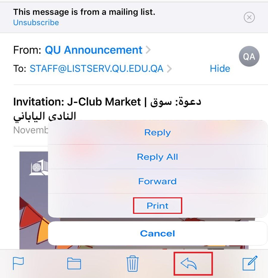 Email on iPhone